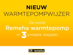 Remeha20227 – Opdracht 20209231 Maandfactuur januari – Afbeeldingen social post EDM warmtepompwijzer_Facebook